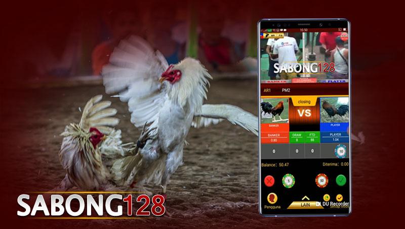 Aplikasi S128 Android